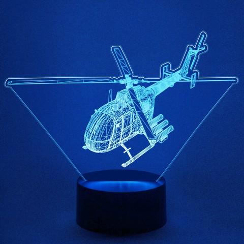 Светильник Вертолёт