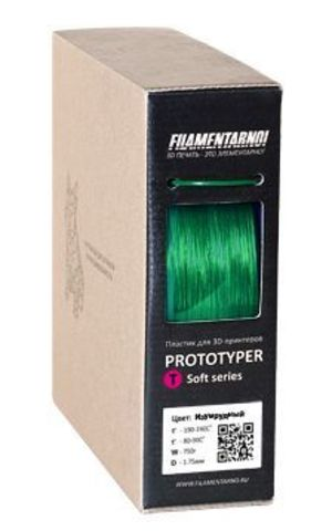 Пластик Filamentarno! Prototyper T-Soft прозрачный. Цвет изумрудный, 1.75 мм, 750 грамм