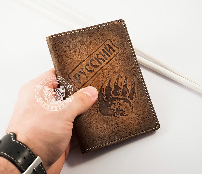BY14-32-01 Обложка на паспорт «РУССКИЙ» из натуральной кожи, тиснение фото 04