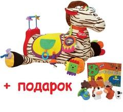 Акция K's Kids Игровой набор Зебра 28 + Мягкий конструктор