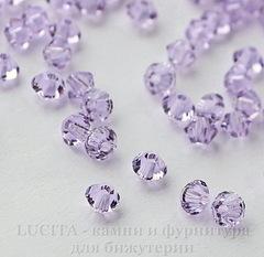 5328 Бусина - биконус Сваровски Violet 4 мм, 10 штук