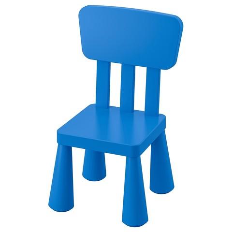 МАММУТ Детский стул д/дома/улицы, синий