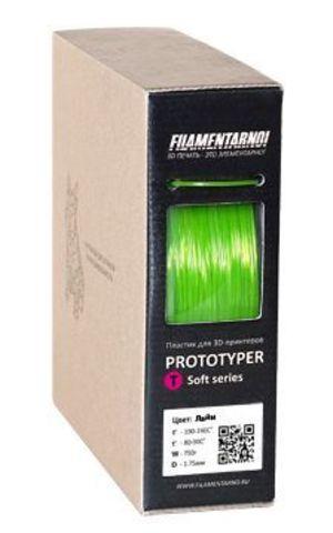 Пластик Filamentarno! Prototyper T-Soft прозрачный. Цвет лайм, 1.75 мм, 750 грамм