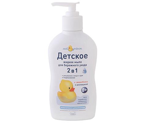 Детское жидкое мыло 2 в 1