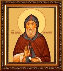 Алексий Печерский преподобный затворник. Икона на холсте.