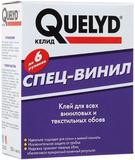 КЕЛИД Клей обойный СПЕЦ-ВИНИЛ 450г