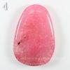 Подвеска Агат Крэкл (тониров), цвет - светло-розовый, 48-62 мм