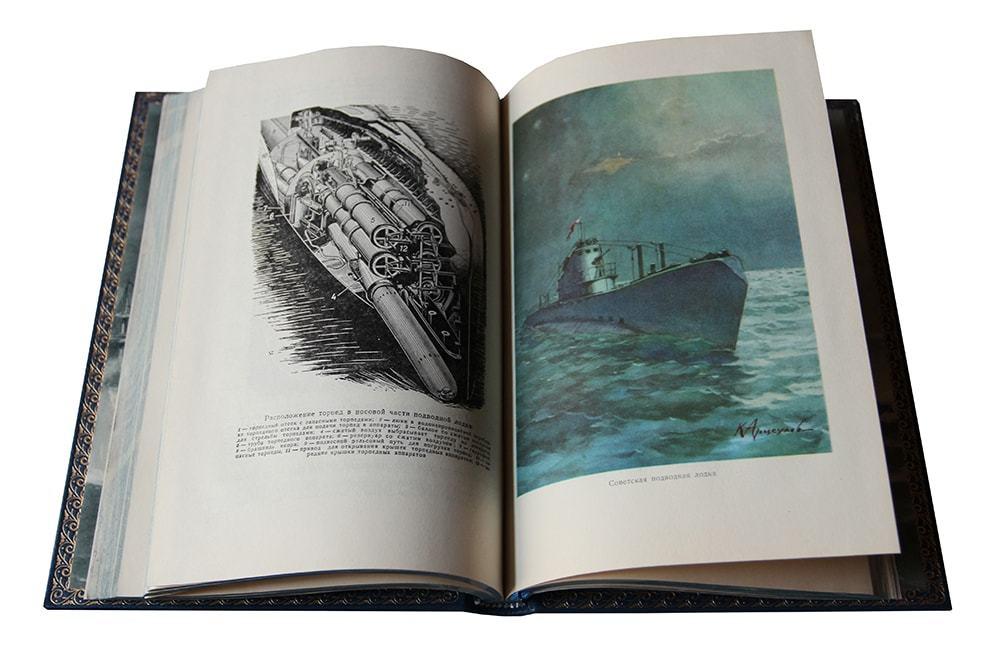Перля З.Н. Рассказы о боевых кораблях