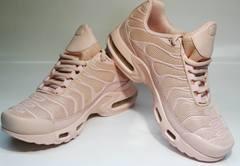 Кроссовки найк аир женские Nike Air Max TN Plus