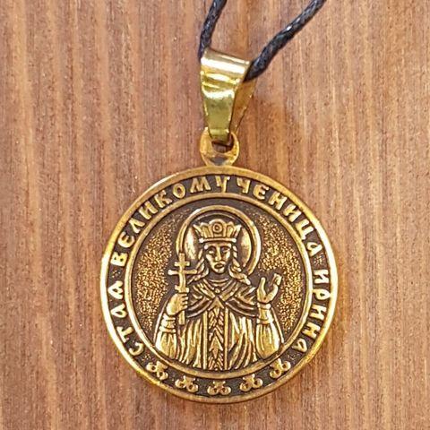 святая Ирина именная нательная икона из бронзы кулон с молитвой