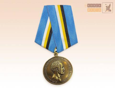 медаль Александр I