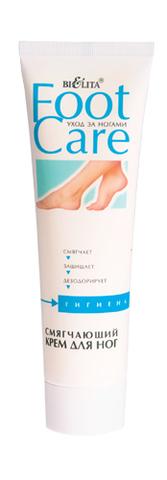 Смягчающий крем для ног | Белорусская косметика