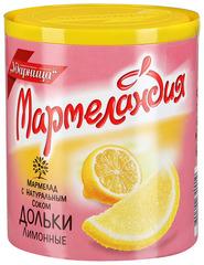 """Мармелад """"Мармеландия"""" Лимонные дольки 250 г"""