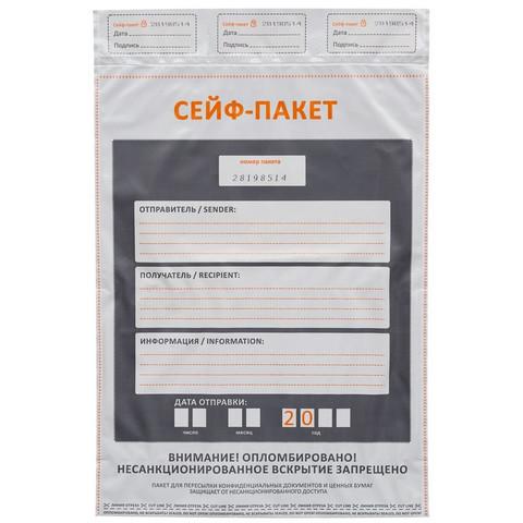 Пакет сейф-пакеты, формат А5 (160х270мм), 60мкм., 100 шт/уп
