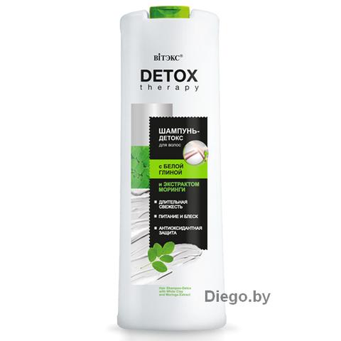 Шампунь-детокс для волос с белой глиной и экстрактом моринги