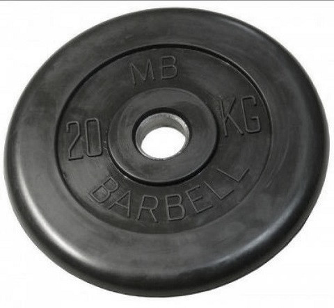 Диск Barbell MB 2.5 кг (31 мм)