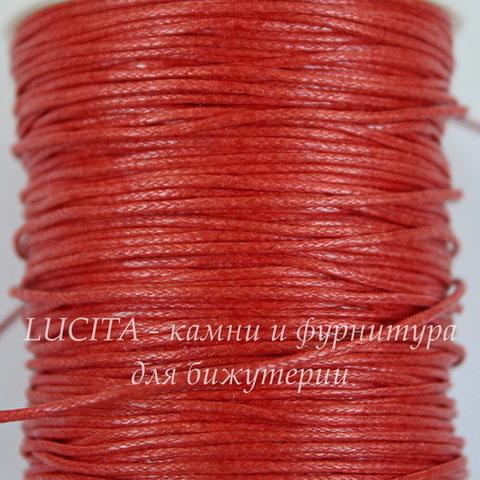 Шнур вощеный, 1 мм, цвет - красный, примерно 1 м