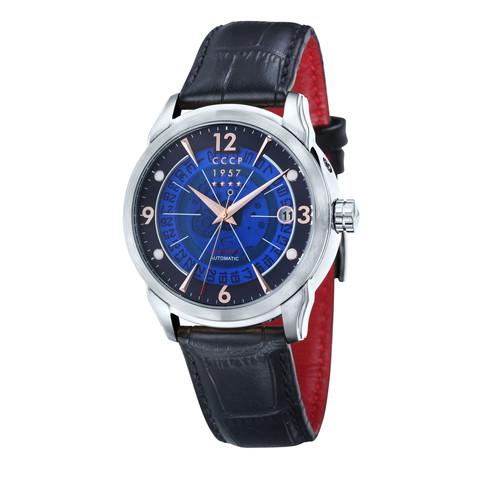 Купить Наручные часы CCCP CP-7001-03 Sputnik 1 по доступной цене