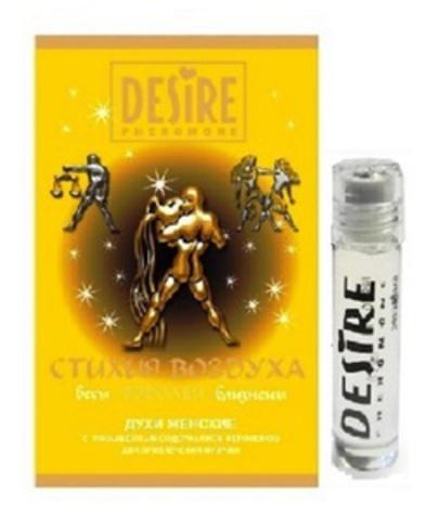Женские духи с феромонами на масляной основе DESIRE Водолей 5 мл