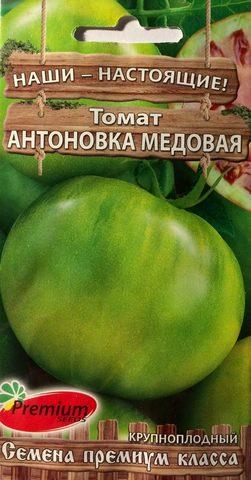 Семена Томат Антоновка медовая (зеленый)