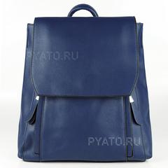Рюкзак женский PYATO 2007 Синий