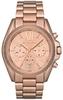 Купить Наручные часы Michael Kors Collection MK5503 по доступной цене