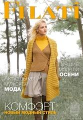 Журнал FILATI 54