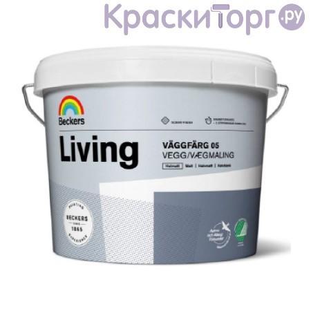 Краска для стен и потолков Beckers Living 05 / Беккерс Ливинг 05