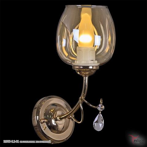 31950-0.2-01 светильник настенный