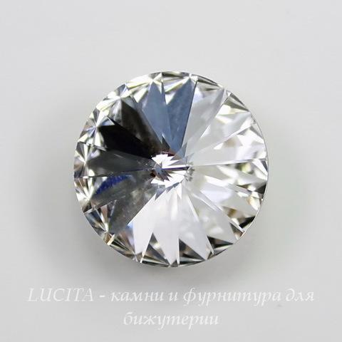 1122 Rivoli Ювелирные стразы Сваровски Crystal (16 мм)
