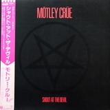 Motley Crue / Shout At The Devil (LP)