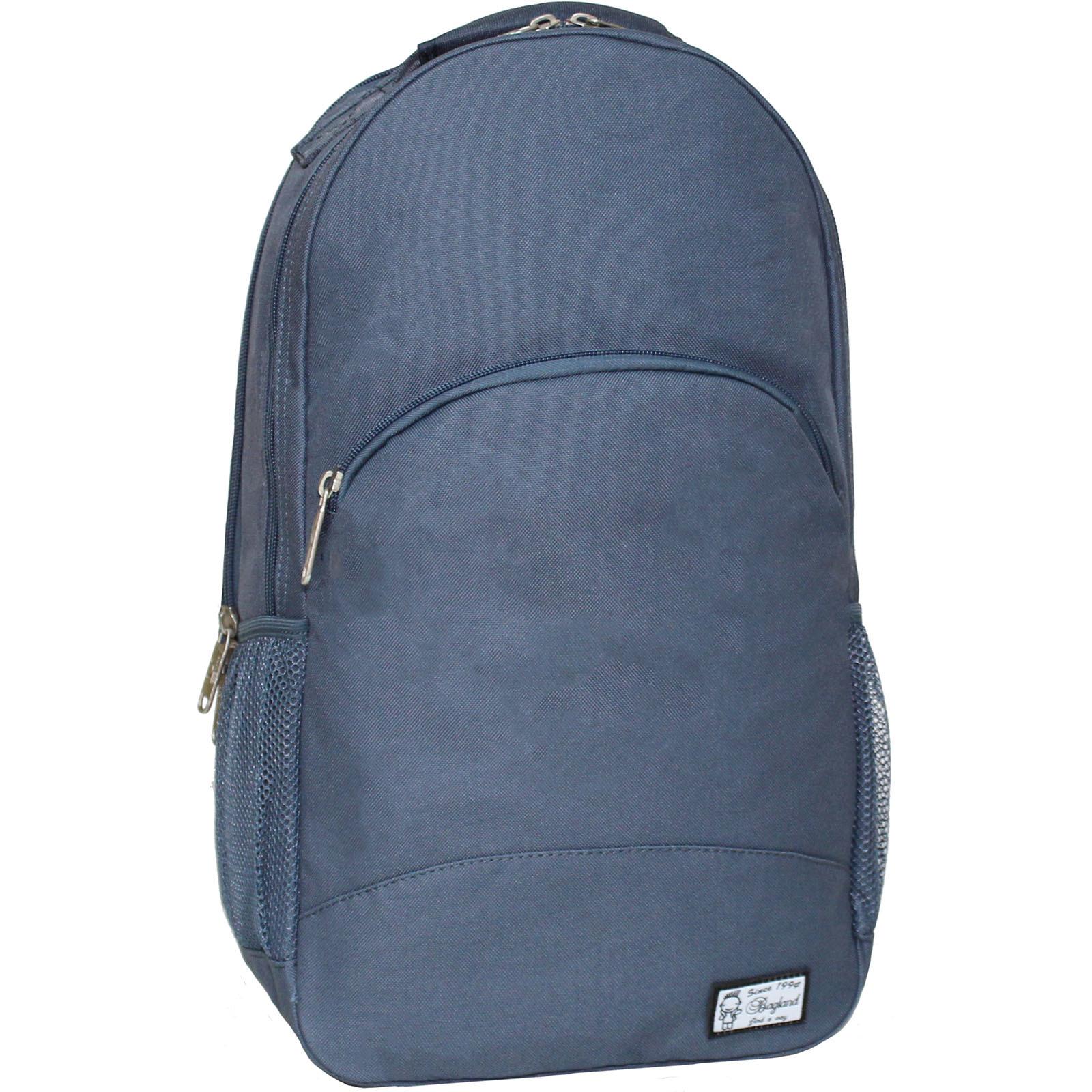 Рюкзаки для ноутбука Рюкзак Bagland UltraMax 20 л. Темно серый (00534662) IMG_1591.JPG