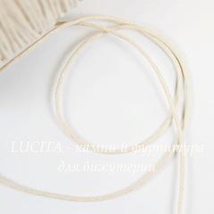 Шнур вощеный, 1 мм, цвет - слоновая кость, примерно 1 м