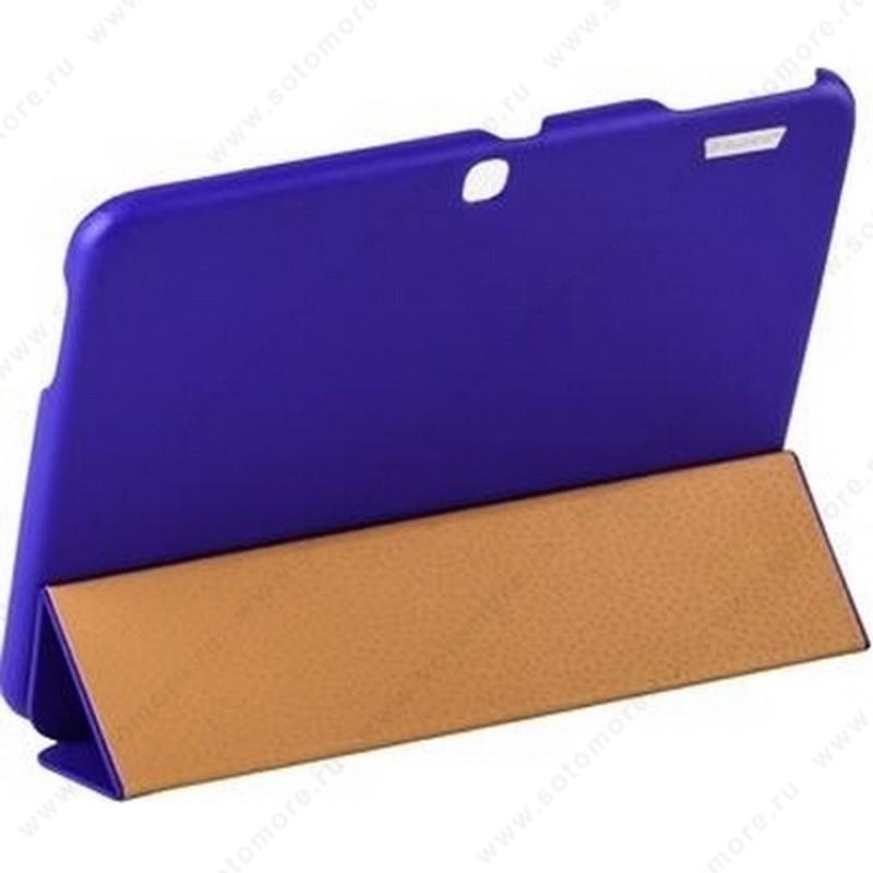 Чехол-книжка Jisoncase Executive для Samsung Galaxy Tab 3 10.1 P5200/ P5210 фиолетовый JS-S52-03H50