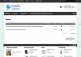 Шаблон интернет магазина - Детский Шик