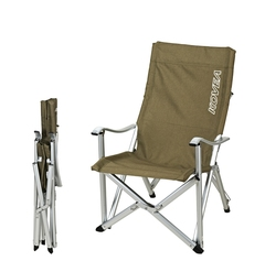 Кресло Kovea Field Luxury Chair 2