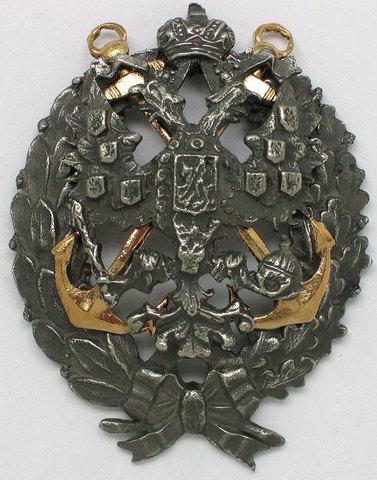 Знак Императорской Николаевской морской академии