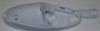 Плафон освещения для холодильника Indesit/Ariston - 857046
