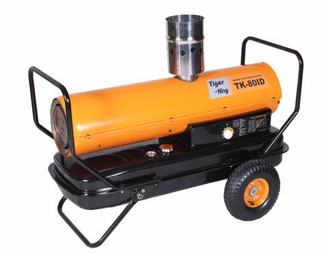 Жидкотопливный теплогенератор TK80ID