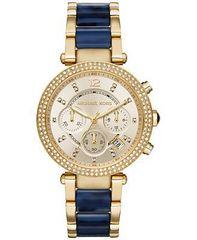 Наручные часы Michael Kors MK6238