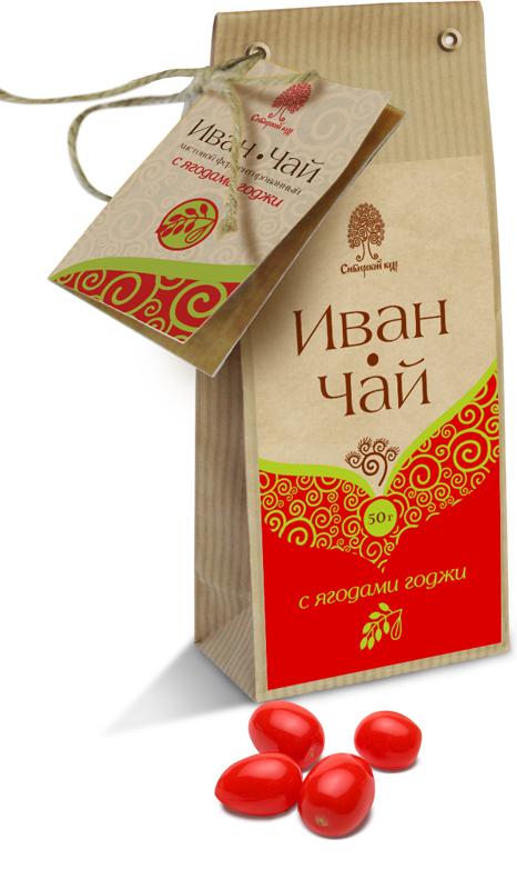 Чайный напиток Иван-Чай, Сибирский Кедр, с ягодами годжи, 50 г.
