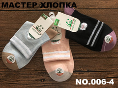 Носки для девочек ( 12 пар) арт.006-4 ( р 31-35 )