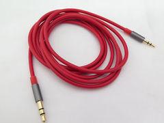 Провод для Sennheiser HD500, HD570, HD575