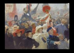 """Репродукция """"Репин - Манифест 17 октября 1905 года"""""""