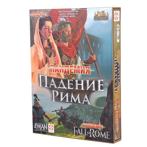 Пандемия: Падение Рима / Pandemic: Fall of Rome