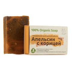 Натуральное мыло Апельсин с корицей