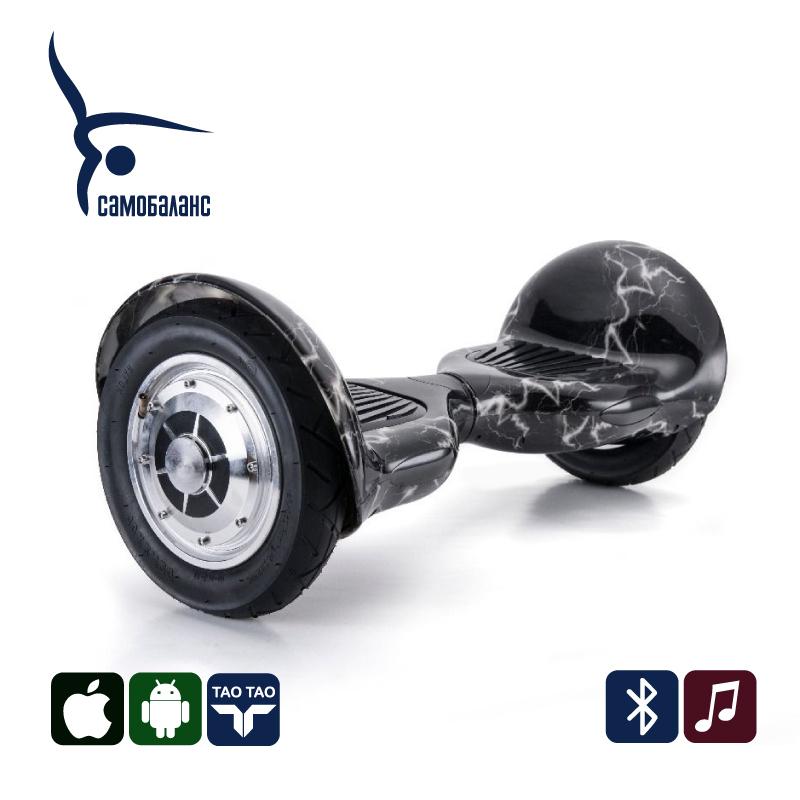 Smart Balance PRO 10  молния (самобаланс + приложение + Bluetooth-музыка + сумка) - 10 дюймов самобаланс и приложение, артикул: 789196