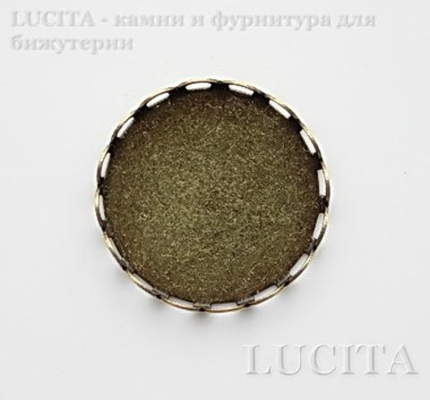 Сеттинг - основа с ажурным краем для камеи или кабошона 20 мм (цвет - античная бронза)