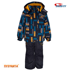 Комплект для мальчика зима Gusti Boutique 3044 navy