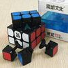 MoYu 3x3x3 Weilong GTS